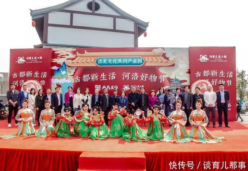 古都新生活河洛好物节 洛阳洛龙文化双创产业园开园亮相