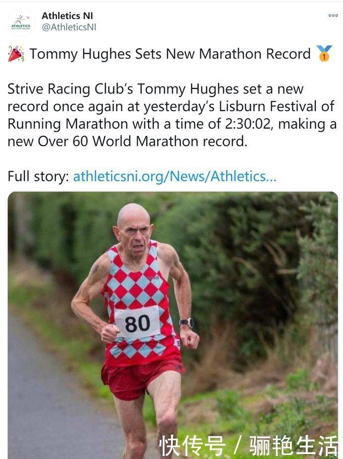 60歲大爺曾因抑鬱嗜酒成性如今破馬拉松世界紀錄