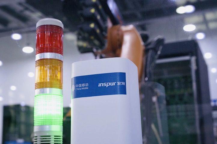 浪潮集团武玉刚:5G+边缘计算大大提高工厂柔性化生产能力