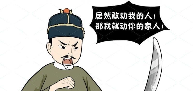 康熙问施琅儿子状况,施琅有8个儿子,为何偏偏不介绍老二?