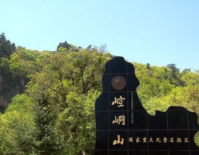"""中国最""""委屈""""的山,是中华道教第一山,景观不输五岳却无人问津"""