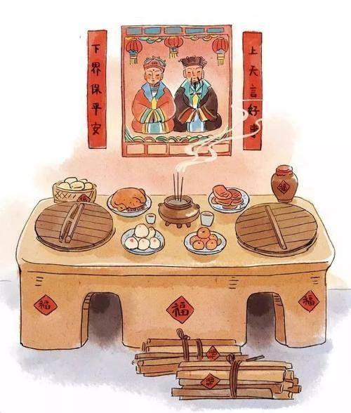 【草丁图书馆】「神话民谣」灶王门神诉冤情