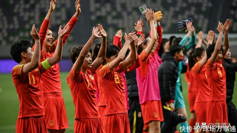 奧運會足球分組抽簽出爐 中國女足抽得好簽 跟荷蘭巴西同組
