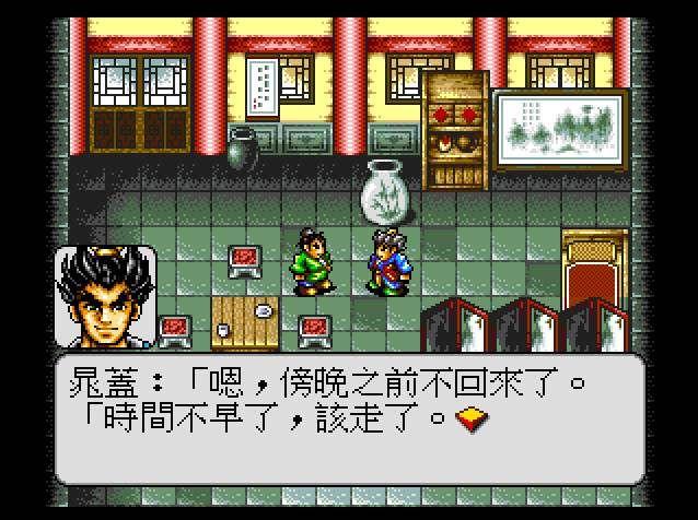 攻略 許 伝 幻想 水 幻想水滸伝3の攻略サイト!
