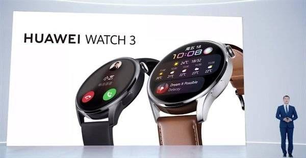 華為watch 3發佈:搭載鴻蒙系統,支持eSIM獨立通話