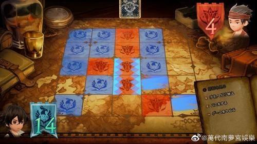 a8120 《勇气默示录2》特色系统情报:在游戏中体验驳斗卡小游戏