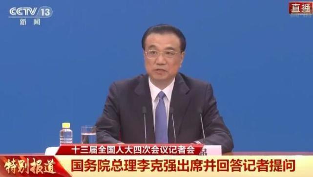 中國經濟增速可達8%?李克強回應:6%不低瞭,一時走得快不一定走得穩