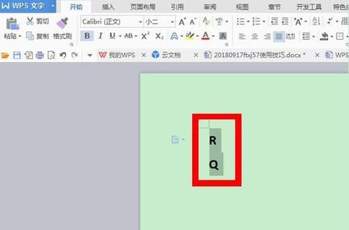 文档技巧—WPS如何在方框内显示打钩的效果