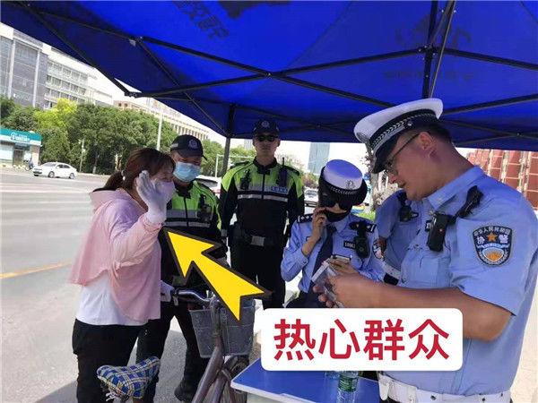 考生準考證不慎丟失 警民愛心接力物歸原主