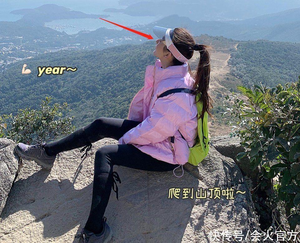 33歲方媛爬山炫富?塑料帽子價格三千塊,一雙筷子腿成功搶鏡