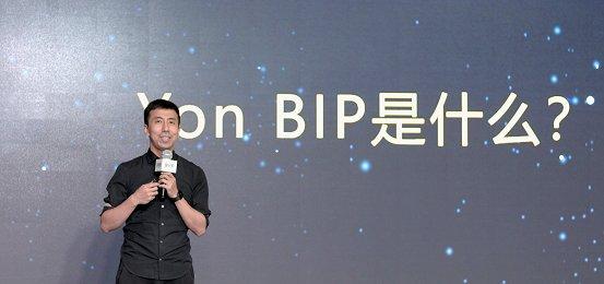 产品 聚焦人效变革,用友BIP自动化设计工具'码前'正式发布