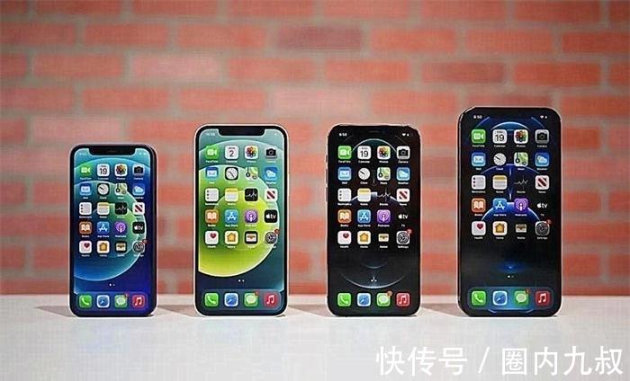 iphone 12|苹果开始降价,iPhone12ProMax价格跳水,128GB版本售价良心