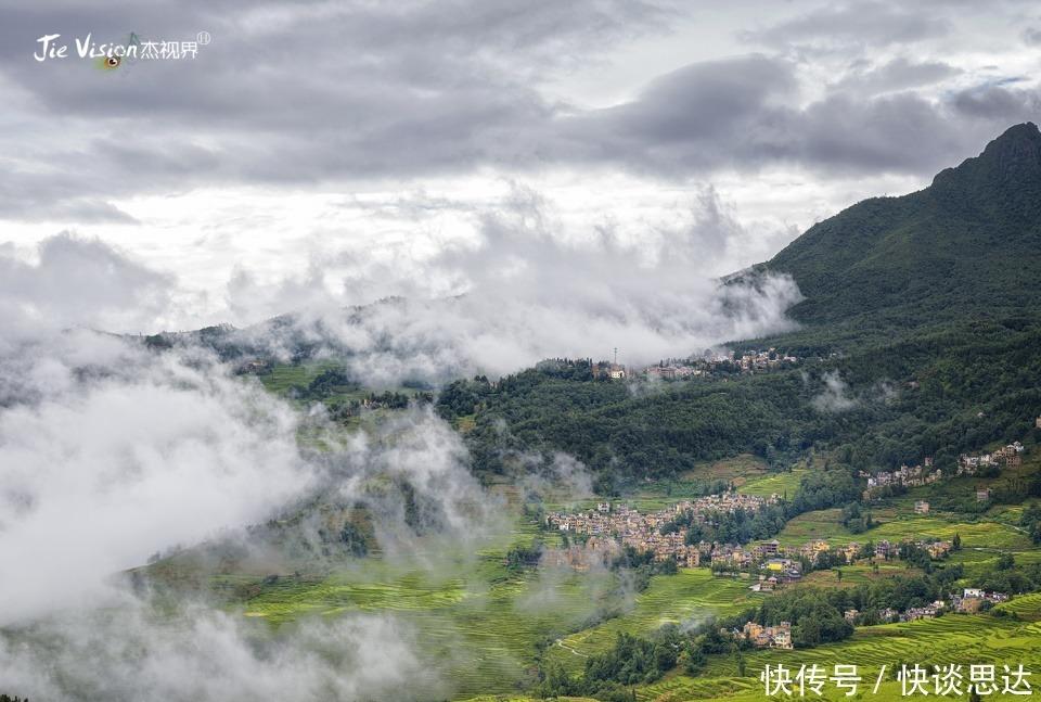 """""""云中仙境"""" ——这样震撼的美景就在元阳哈尼梯田"""