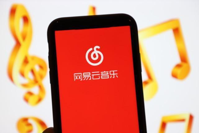 消息稱網易雲音樂將遞交赴港IPO申請,最高發行價330港元,回應:不予置評