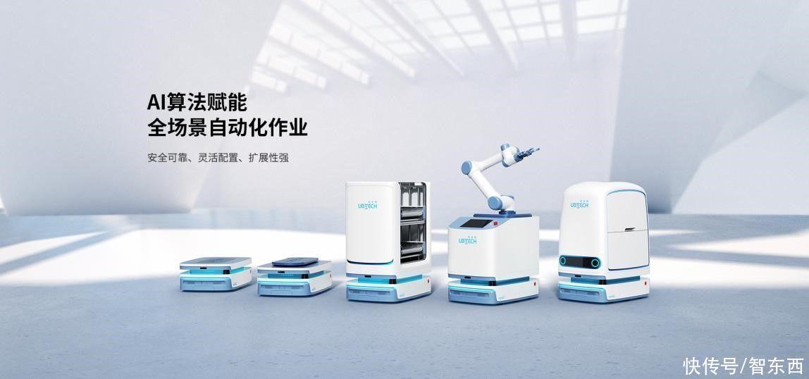 WAIC2021:優必選AMR智能物流機器人解決方案首次國內亮相
