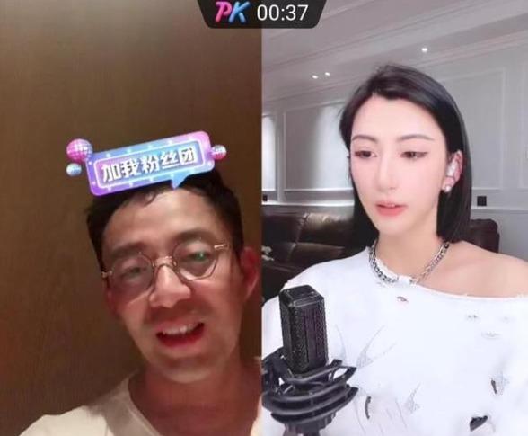汪小菲凌晨連線美女主播!滿臉醉意言論引爭議,其後發表道歉聲明
