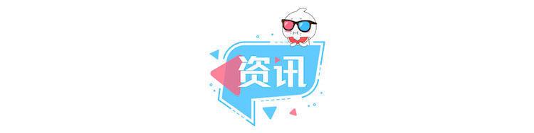 """大魔王 《玉面情魔》首曝剧照,""""大魔王""""布兰切特上演爱情骗局"""