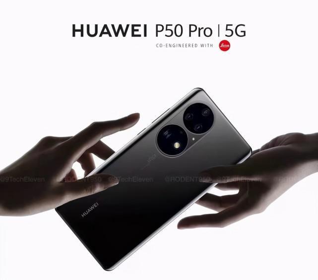 对手 余承东确认:华为P50Pro才是真王者,影像技术没有对手:只能超越自己