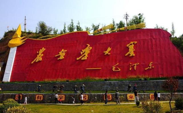 郭安娜|郭沫若曾想葬在八宝山,她用四个字拒绝,把骨灰撒在山沟里