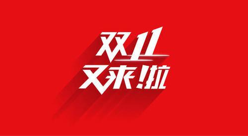 芒果台双11晚会筹备中,21位高人气偶像加盟,王一博宋茜袁冰妍燃炸全场
