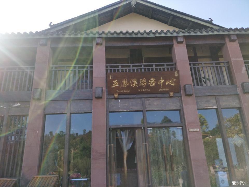 游五凤溪古镇   一览古镇的魅力