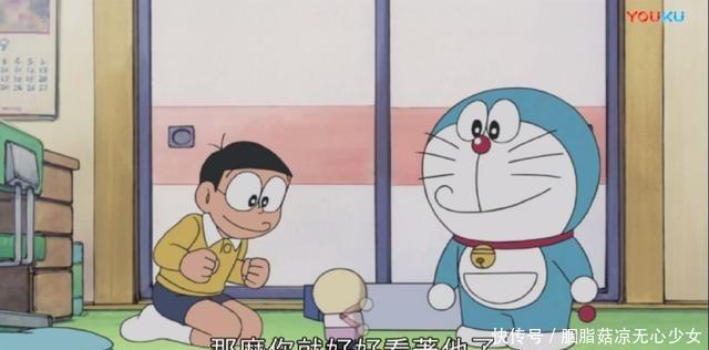 《哆啦A梦》即使是假的静香,大雄也会看见她洗澡