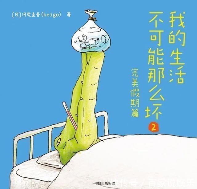 日本画家创作的9幅动物插画,每一幅都妙趣横生,让人忍俊不禁