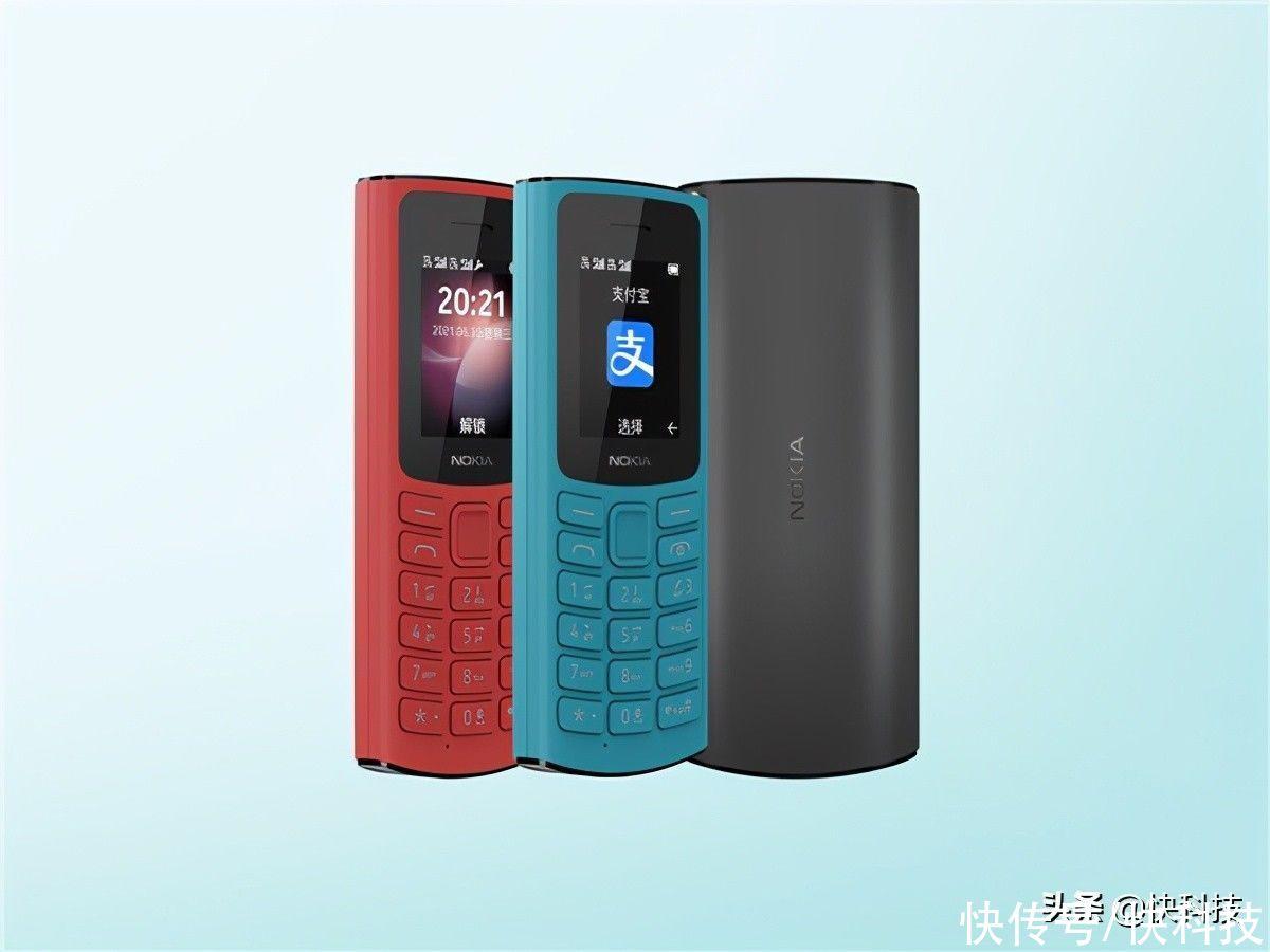 229元!諾基亞105 4G發佈:首款支持支付寶的經典手機