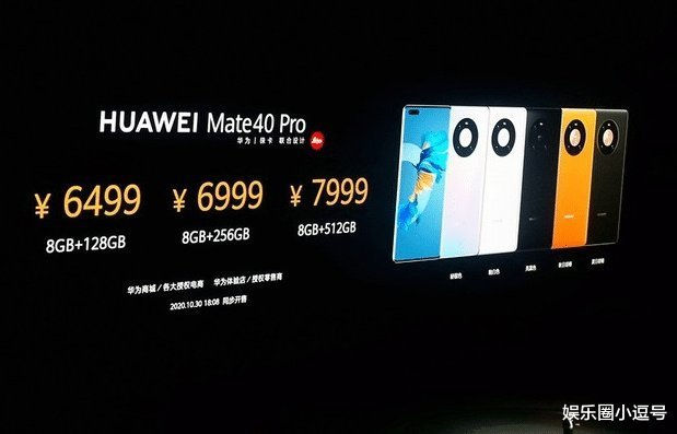 旗舰|国产旗舰机价格涨不停,消费者只能买得起廉价iPhone12了