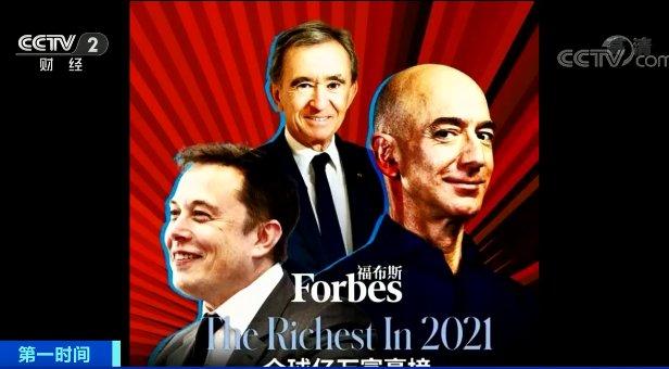 全球億萬富豪榜出爐!身傢都超10億美元!連續四年蟬聯榜首的是…
