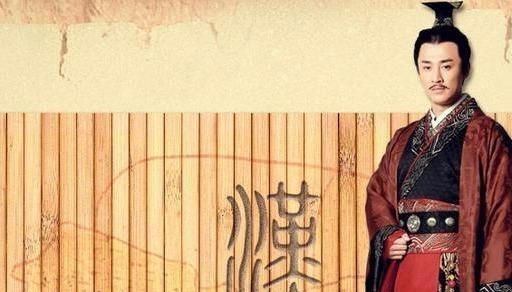 汉武帝用了三招,便让空虚的国库充裕起来,到底是哪三招呢?