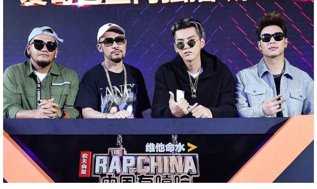 导师被拘 两位冠军相继翻车 《中国有嘻哈》怎么了?