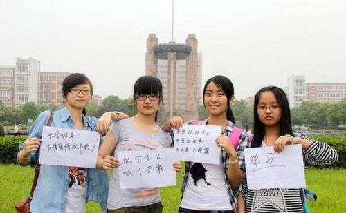 """大一新生要注意:大学挂科的5个""""严重后果"""",学姐:都是泪"""